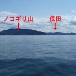 4.ノコギリ山を目印にします。 その南側が保田漁港