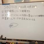 青木ヨットスクール SBD大阪 2012年12月08日・09日