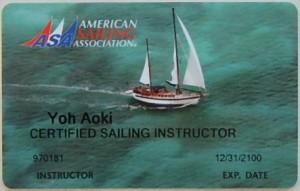 ASA会員カード