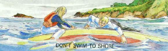 岸辺が近くに見えても、泳いではならない