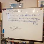 青木ヨットスクール BKB大阪コース 2012年11月17日、18日